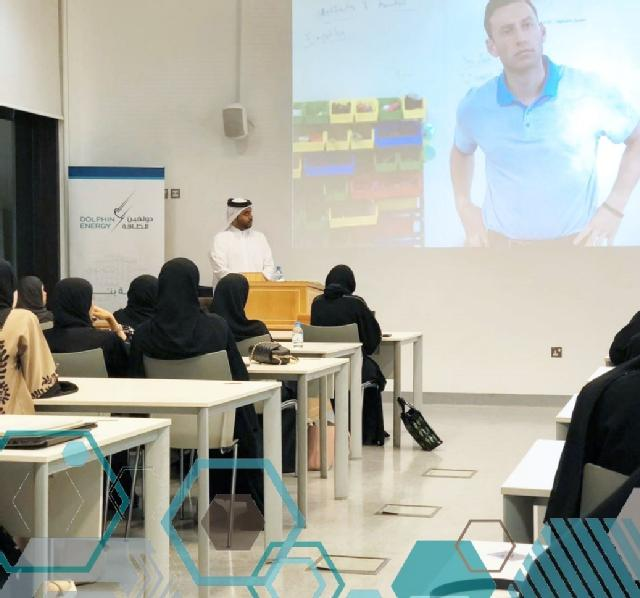 QU and Dolphin Energy collaborate to offer career development program