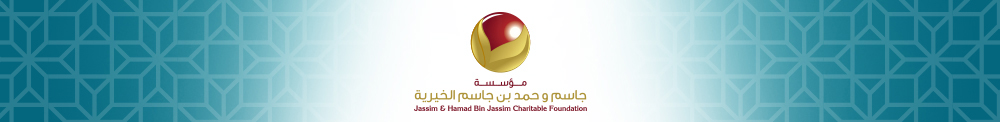 Jassim and Hamed bin Jassim Charitable Foundation